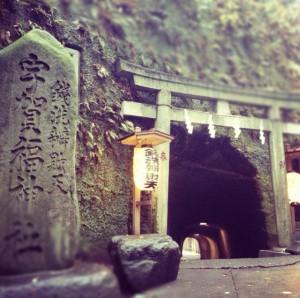 宇賀福神社の銭洗弁財天