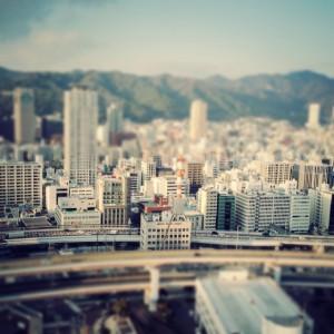 神戸マリンタワーから見た神戸の街
