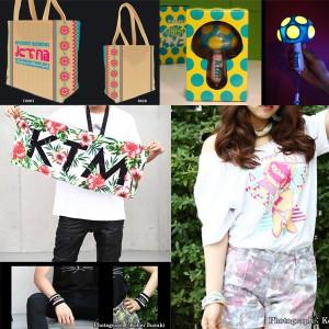 ktm-goods
